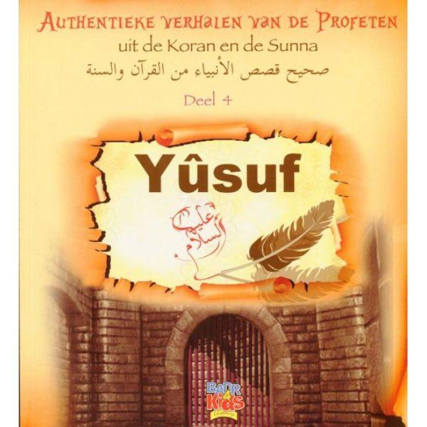Verhalen van de Profeten deel 4 Yusuf