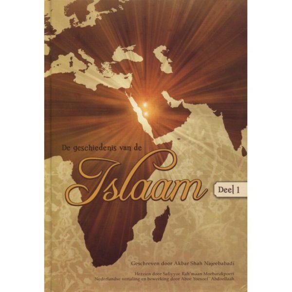 De geschiedenis van de Islam Deel 1