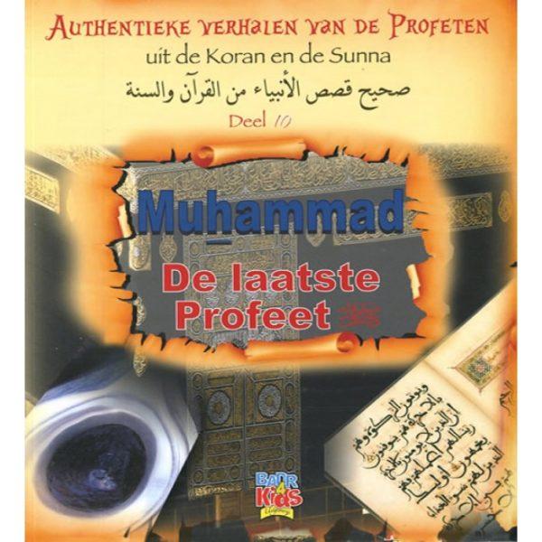 Verhalen van de Profeten deel 10 Muhammad