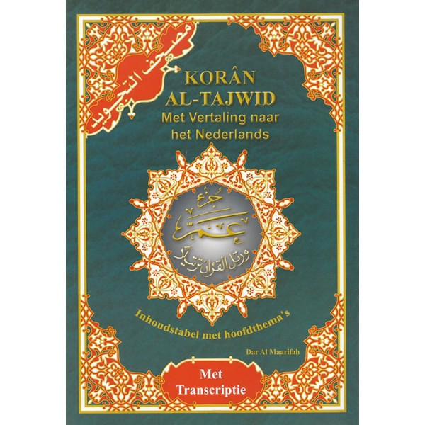 Koran djoez amma tajwid met Nederlandse vertaling