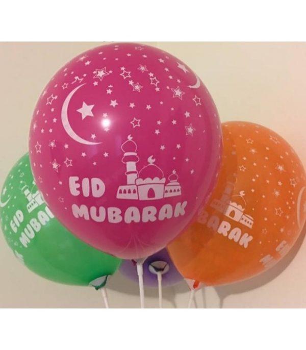 Ballon Eid Mubarak Assorti Kleuren - 10 stuks