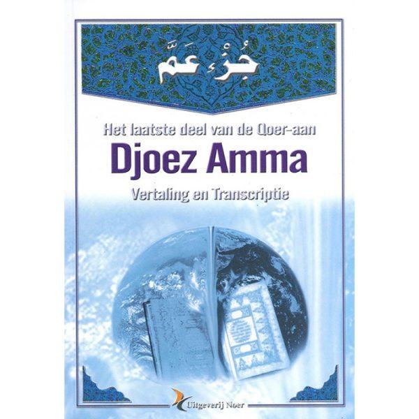 Djoez Amma Koran 30