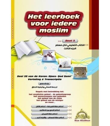 Het Leerboek voor Iedere Moslim Deel 3