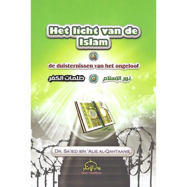 Het licht van de Islam