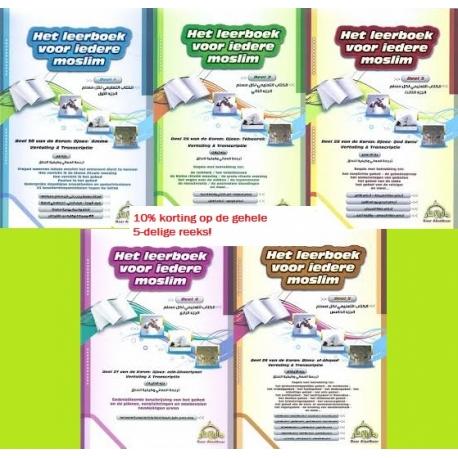 het leerboek voor iedere moslim voordeelbundel
