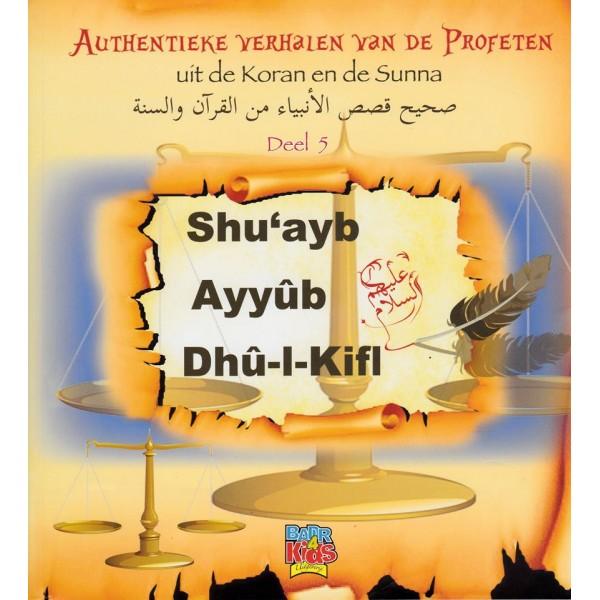 Verhalen van de Profeten deel 5 Shu'ayb, Ayyub en Dhul Kifl