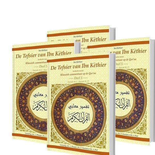 Tefsier van ibn Kethier - Deel 1 t/m 8