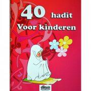 40 Hadit voor kinderen